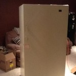 Whirlpool upright frost free freezer