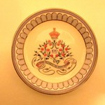 BONE CHINA 100 YEARS QUEEN ELIZABETH SMALL DISPLAY PLATE