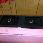Custom audio system for trade or best offer