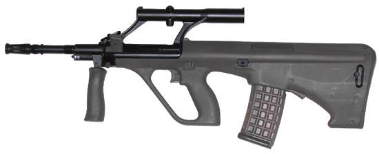 Steyr Aug receiver Wanted
